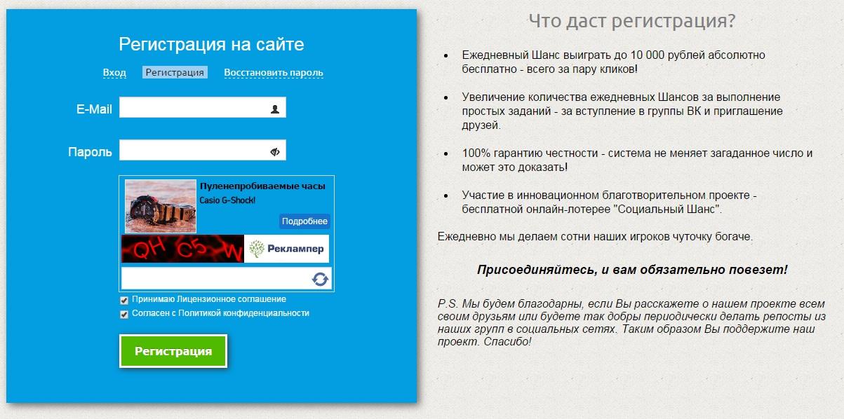 Vkhacks - Vkhacks-форум о социальных сетях